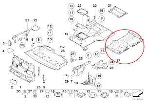 【楽天市場】【耐久性抜群】BMW E39 フレーム側アンダーカバー右 アウターカバー シールド 520i 523i
