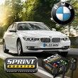 BMWSPRINTBOOSTERスプリントブースター新品MT/マニュアル用パワーモード3パターン機能切換スイッチ付E46E90MINISBDD401【あす楽対応_関東】