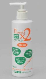 プロテクトX2240ml皮膚保護クリーム