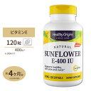 ひまわりE-400IU 120粒(非遺伝子組み換えひまわり由来ビタミンE) サプリメント サプリ ヒマワリ [お得サイズ]
