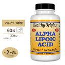 アルファリポ酸 αリポ酸 300mg 60粒サプリメント サプリ カプセル Healthy Origins ヘルシーオリジンズ[送料無料] 1