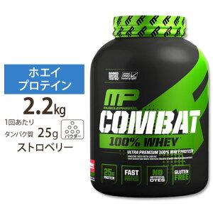 COMBAT(コンバット)100%ホエイ2270gストロベリー