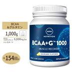 【送料無料】BCAA+Lグルタミン(お得サイズ1kg)《154回分》 パウダー MRM レモネード高含有 バリン ロイシン イソロイシン