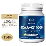 [目玉]BCAA+Lグルタミン(お得サイズ1kg)《154回分》 パウダー MRM レモネード高含有 バリン ロイシン イソロイシン[送料無料]