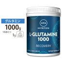 グルタミン パウダー 1000g MRM L-グルタミン サプリメント サプリ 粉末[送料無料]