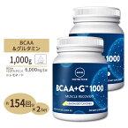 【送料無料】2個セット BCAA+Lグルタミン(お得サイズ1kg)《154回分×2》 パウダー MRM レモネードアメリカ製 高含有 HMB BCAA バリン ロイシン イソロイシン
