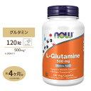 【送料無料】L-グルタミン 500mg 120粒 NOW Foods(ナウフーズ)