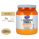 L-グルタミンパウダー 1kg NOW Foods(ナウフーズ)