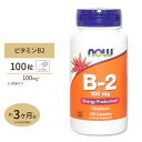 ビタミンB2 100mg 100粒 NOW Foods(ナウフーズ) [3個セット]