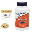 【送料無料】ネプチューン オキアミオイル 1000mg 60粒 NOW Foods(ナウフーズ)