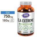 [送料無料][お得サイズ]CLA エキストリーム (共役リノール酸) 750mg 180粒 ソフトジェル NOW Foods(ナウフーズ) その1