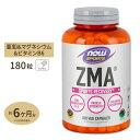 ZMA(亜鉛&マグネシウム&B6) 180粒 NOW Foods(ナウフーズ)[Informed choice]【メンズサプリ特集】