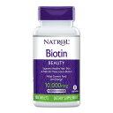 【大増量!】ビオチン(ビタミンH) タブレット 5mg 120粒サプリメント サプリ ビタミンB群 ヘアケア