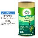 トゥルシーティー オリジナル 茶葉タイプ カフェインフリー 100g《約50杯分》ノンカフェイン/デ