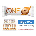 ONEプロテインバー メープルドーナッツ味 12本 60g(2.12oz)ONE Brands (ワンブランズ)人気 栄養補給 高たんぱく ダイエット トレーニング