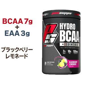 プロサップスHYDRO BCAA(14.5g×30回)ブラックベリー レモネード