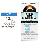 【送料無料】MBP・天然の機能成分ミルクプロテインでカルシウム補給 (乳塩基性タンパク質) ボーンレニュー 60粒