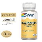 ナイアシンアミド(ビタミンB3) 500mg 100粒 SOLARAY(ソラレー)
