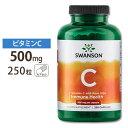 ビタミンC/ローズヒップ 500mg 250粒《約6ヵ月分》 SWANSON(スワンソン)スキンケア/サプリメント/美容/健康
