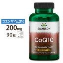 コエンザイムQ10(CoQ10) 200mg 90粒