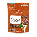 オーガニック カカオスイートニブ 113g(4oz)約28回分 Navitas Organics(ナビタスオーガニックス)お菓子作り 栄養 健康 ダイエット トッピング