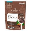 オーガニック カカオニブ 454g(16oz)約15回分 Navitas Organics(ナビタスオーガニックス)お菓子作り 栄養 健康 ダイエット トッピング