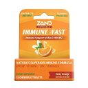 [送料無料]イミューンファスト ゼスティーオレンジ 15粒 チュアブルタブレット ZAND(ザンド)対策 エピコール ビタミンC 予防 トローチ その1