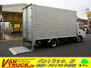 エルフトラック 標準幅ロング アルミバン 垂直リフト 1.65t AT(いすゞ)【中古】