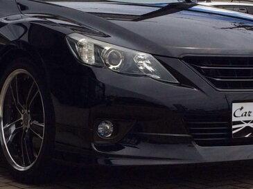 マークX 250G Sパッケージリラックスセレ モデリスタ クロカワ(トヨタ)【評価書付】【中古】