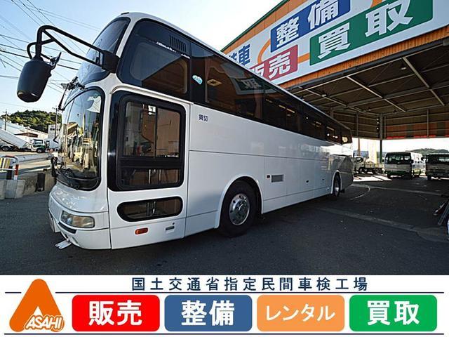 三菱ふそう エアロバス55人乗り観光バス(三菱ふそう)【中古】