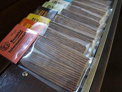 KUUMBA INTERNATIONAL Kumba international incense MiniStick incense