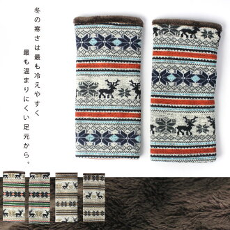 It is motorcycle protection against the cold thermal (12fw) in 2012 Mt. snowflake pattern boa leg warmer men long lady's bicycle winter leg warmer mountain climbing girl fashion mountain climbing festival leg warmer leg warmers new work snow handle of wi