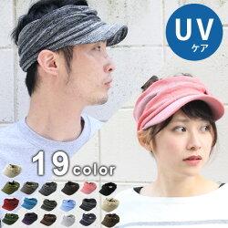 【あす楽】ツバ付サンバイザーUVカット紫外線防止メンズレディース新作帽子春夏【メール便可】