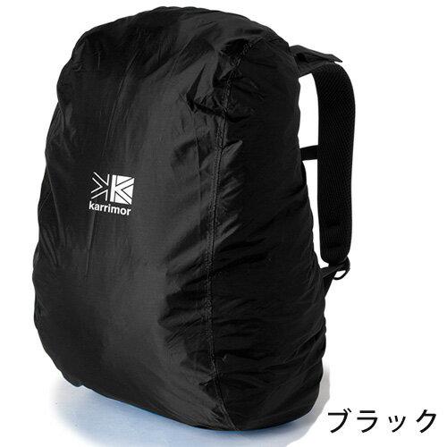 karrimor カリマー デイパック レインカバー カリマーデイパック 12L~27L対応 【ネコポス可】