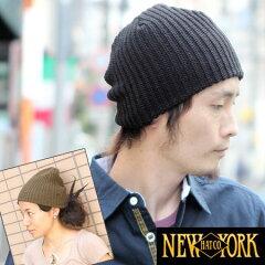 ずっと愛用できる程よい厚みのシンプルニット帽!/ NEWYORK HAT ニューヨークハット 帽子 ニッ...
