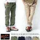 ロックス rokx クライミングパンツ COTTON WOOD PANT RXMF6201 ロングパンツ メンズ コットンウッド パンツ【ネコポス不可】