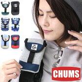 CHUMS チャムス Mobile Patched Case Sweat Nylon モバイルパッチドケーススウェットナイロン CH60-2364 スマホ ポーチ 山ガール ファッション かわいい フェス 野外フェス