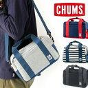CHUMS チャムス Boston Sweat Nylon CH60-0805 カメラボストンスウェットナイロン カメラバッグ 2WAY ブラック/グレー/ボーダー