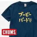チャムス CHUMS Katakana Logo T-Shirt カタカナ ロゴ Tシャツ CH01-1258 / メンズ カットソー 半袖 Tシャツ チャムス ロゴ アウトドア フェス 春 夏 新作