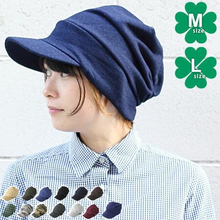 帽子レディース大きいサイズ春メンズ小さいサイズuv折りたたみ洗えるキャスケット深めスウェットコットンキャンプコーデファッション春