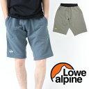 【送料無料】【あす楽】LOWE ALPINE ロウアルパイン...