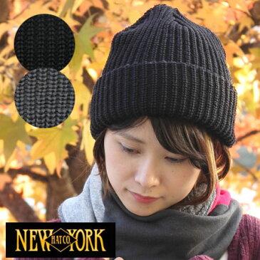 NEW YORK HAT ニューヨークハット ニット ウール WOOL CHUNKY 帽子 #4513 ニットキャップ ニット帽 ウール 100% メンズ レディース アメリカ製 MADE IN USA 秋 冬 防寒 チャンキービーニー キャップ ワッチキャップ ビーニー スノボ スノーボード
