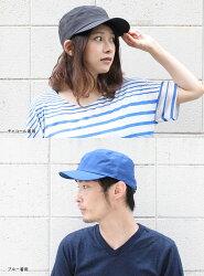 【あす楽】GORETEXベーシックワークキャップ/帽子メンズレディースアウトドアスポーツキャップつば紫外線対策UVケア撥水新作【ネコポス不可】
