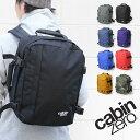 キャビンゼロ Cabin Zero SMALL CABIN BAG 28L/メンズ レディース 旅行 アウトドア ファッション バッグ リュックサック 3WAY バックパック 新作【ネコポス不可】