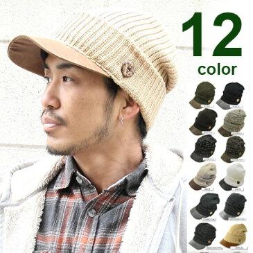 つば付き ココナッツ キャスケット メンズ レディース ニット帽 つば 大きいサイズ ニット 大きい 帽 ブラック 大きいサイズ つば付きニット帽 すっぴん ニット帽子 日よけ キャップ 無地 黒 白 ニットキャップ オールシーズン 厚手【ネコポス可】
