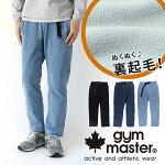 【送料無料】【あす楽】gymmasterジムマスターニットデニムライニングパンツG621310