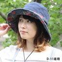 帽子 レディース 秋 サファリハット メンズ 大きいサイズ ...