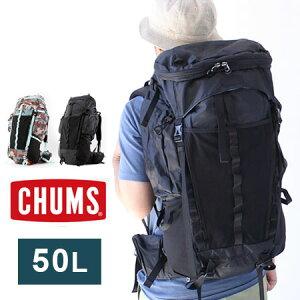 CHUMS チャムス SPRING DALE 50 II スプリングデール CH60-2213 / バックパック 50l リュックサック デイパック キャンプ 旅行 アウトドア メンズ レディース フェス レインカバー付 ウエストバッグ 新