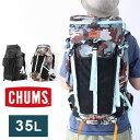CHUMS チャムス Spring Dale 35L II スプリングデール CH60-2215 / バックパック リュックサック デイパック メンズ レディース アウトドア キャンプ 旅行 野外フェス ウエストバッグ 新作 【ネコポス不可】
