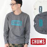 チャムスCHUMSBoatLogoL/ST-Shirtボートロゴ長袖TシャツCH01-1284/メンズカットソートップス長袖コットン綿100%新作【ネコポス不可】